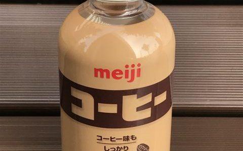 カフェクラ部告知!!