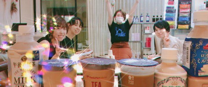 8月のカフェクラ部は!!!